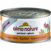 Almo Nature Legend Cat Adult Chicken Fillet 70g