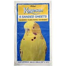 Kagesan Sanded Sheets No7 55x31cm 6 Sheets