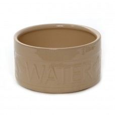 All Cane High Water Bowl 20cm (8″)